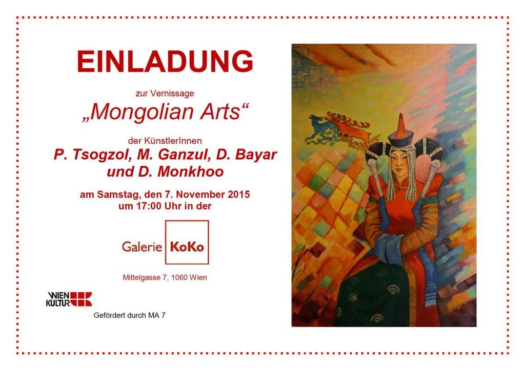 Einladung Mongolian Arts