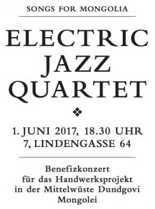 Electric Jazz Quartet