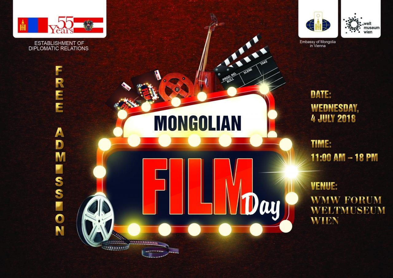 Ankündigung Mongolischer Filmtag